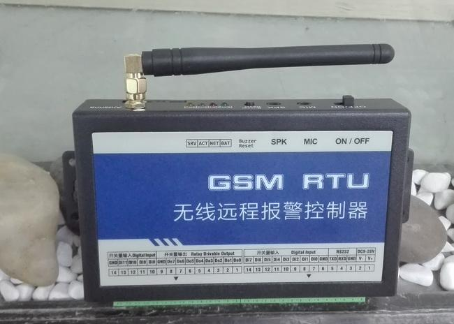 370g Cellular GPRS Data Logger With Free Web Cloud Server Http Post Protocol